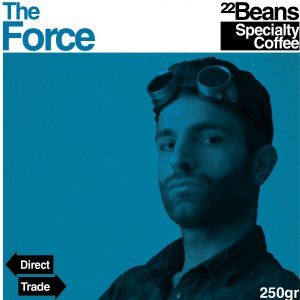 22Beans The Force